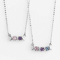 XO Birthstone Necklace