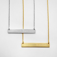 Where It All Began Bar Necklace